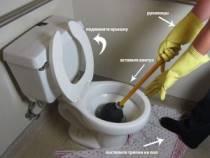 прочистить унитаз